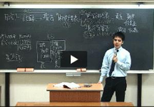 経理・財務の、実務に役立つ動画