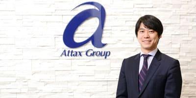 株式会社アタックス 代表取締役 / CEO 公認会計士 酒井 悟史