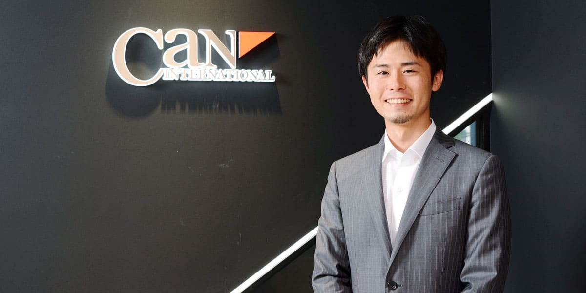 CaN International Group CaN International税理士法人 マネージャー 公認会計士  久野 晃士
