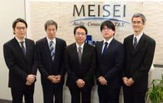 HLB Meisei有限責任監査法人