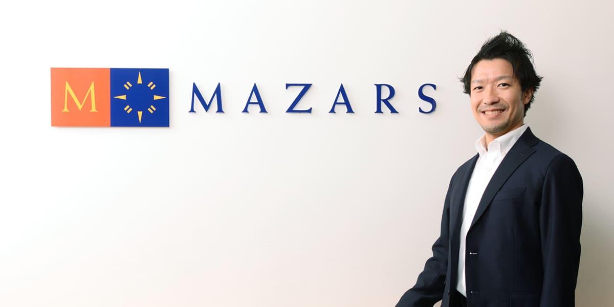 Mazars有限責任監査法人